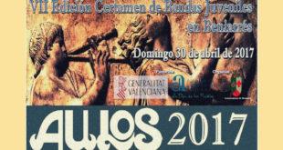 """La banda jove de L'Aranya participa en el VII Certamen """"Aulos"""" de Beniarrés"""